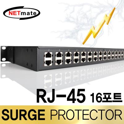 NETmate 네트워크용 RJ-45 16포트 서지보호기(1U) [DJ08]