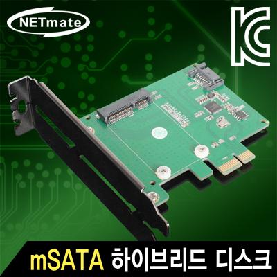 NETmate Mini SATA SSD 하이브리드 디스크 PCI Express 카드(Asmedia) [CH17]-아이씨뱅큐