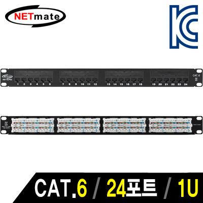 NETmate CAT.6 24포트 패치 판넬(1U) [FQ43]-아이씨뱅큐