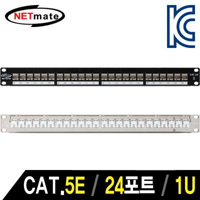 NETmate CAT.5E STP 24포트 키스톤잭 판넬(1U) [CF30 CF31]-아이씨뱅큐