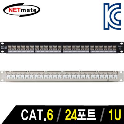 NETmate CAT.6 STP 24포트 키스톤잭 판넬(1U) [DJ09]-아이씨뱅큐