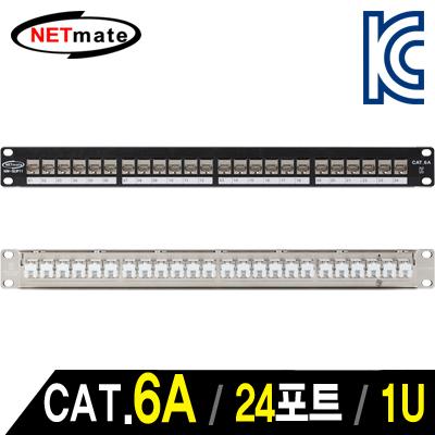 NETmate CAT.6A STP 24포트 키스톤잭 판넬(1U) [DK21]-아이씨뱅큐