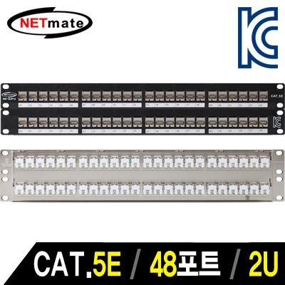 NETmate CAT.5E STP 48포트 키스톤잭 판넬(2U) [FQ40]-아이씨뱅큐