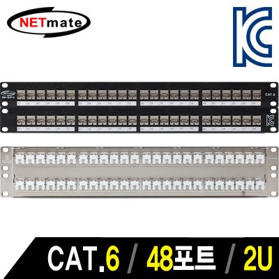 NETmate CAT.6 STP 48포트 키스톤잭 판넬(2U) [FQ41]-아이씨뱅큐