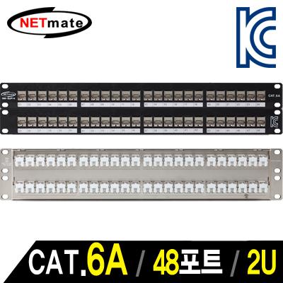 NETmate CAT.6A STP 48포트 키스톤잭 판넬(2U) [FQ30]-아이씨뱅큐
