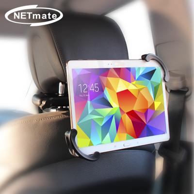 NETmate NM-TM01C 7~11