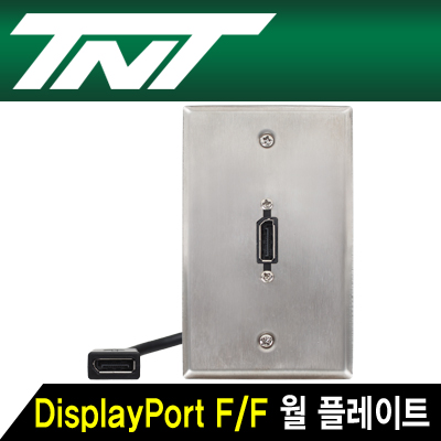TNT DisplayPort 1포트 케이블 타입 스테인리스 월 플레이트 [BC24]