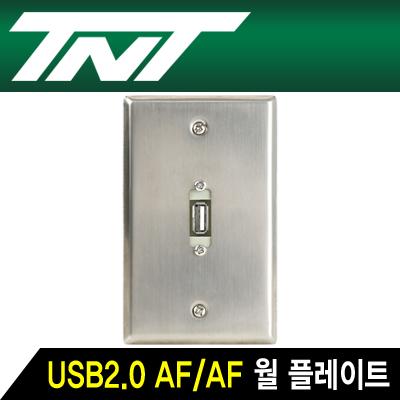 TNT NM-TNT115 USB2.0 1포트 젠더 타입 스테인리스 월 플레이트 [BH19]