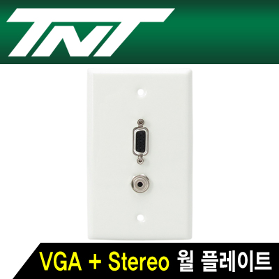 TNT VGA(RGB)+STEREO 스테인리스 월 플레이트 [BA02]