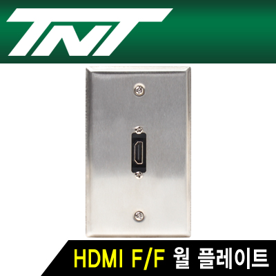 TNT HDMI 1포트 젠더 타입 스테인리스 월 플레이트 [BB41]