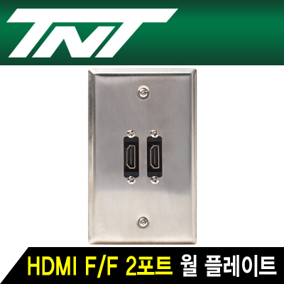 TNT HDMI 2포트 젠더 타입 스테인리스 월 플레이트 [BC36]