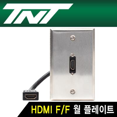 TNT HDMI 1포트 케이블 타입 스테인리스 월 플레이트 [BC37]