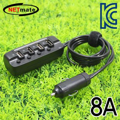 NETmate 차량용 USB 충전 시거잭(USB 4포트) [GG03]-아이씨뱅큐