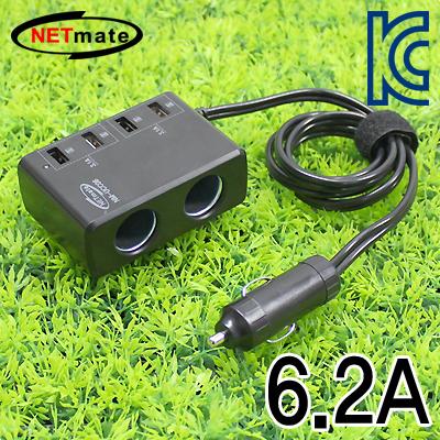 NETmate 차량용 USB 충전 시거잭(USB 4포트, 2구 시거 소켓) [FP01]-아이씨뱅큐
