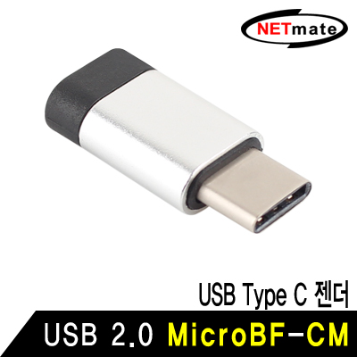 NETmate USB2.0 Micro 5핀(F)-CM 젠더 [FM54]