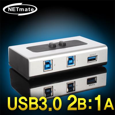 NETmate NM-US312 USB3.0 2B:1A 수동선택기(벽걸이형) [FZ63]