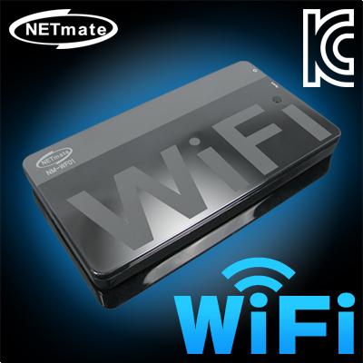 NETmate USB3.0 WiFi 외장 하드케이스(하드미포함) [CB70]-아이씨뱅큐