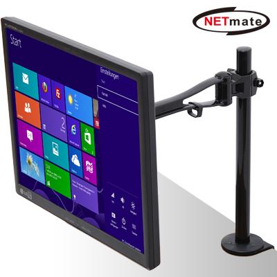 NETmate 2단 관절형 모니터 거치대 [DM02]