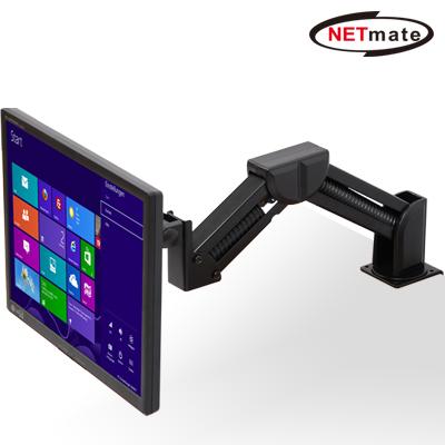 NETmate 수평 이동형 고하중 3단 모니터 거치대 [DM05]