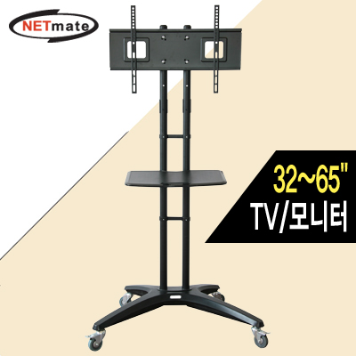 NETmate NMA-LT311 TV/모니터 이동식 플로어 스탠드(32~65