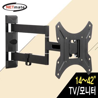 NETmate NMA-LT731L TV/모니터 관절형 벽걸이 거치대(14~42