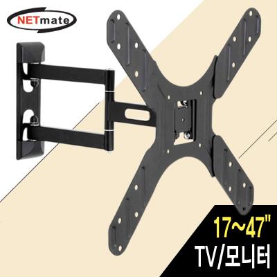 NETmate NMA-LT731SA TV/모니터 관절형 벽걸이 거치대(17~47
