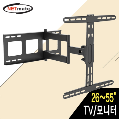 NETmate NMA-LT885 TV/모니터 관절형 벽걸이 거치대(26~55