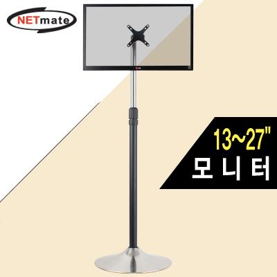NETmate NMA-VM62 모니터 플로어 스탠드(13~27