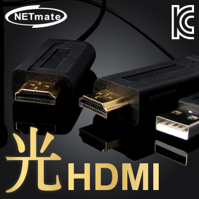 NETmate 광 HDMI 케이블 200m [FM20 FM21]
