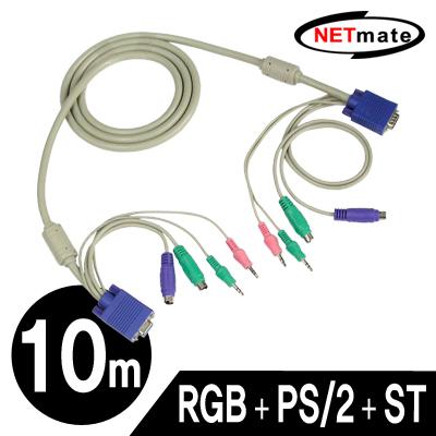 NETmate KVM 연장(RGB) 케이블 10m (ST포함) [FZ70]-아이씨뱅큐
