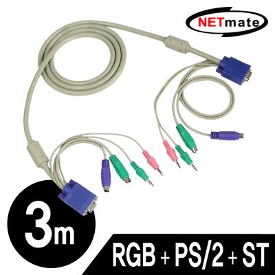 NETmate KVM 연장(RGB) 케이블 3m (ST포함) [GK80]