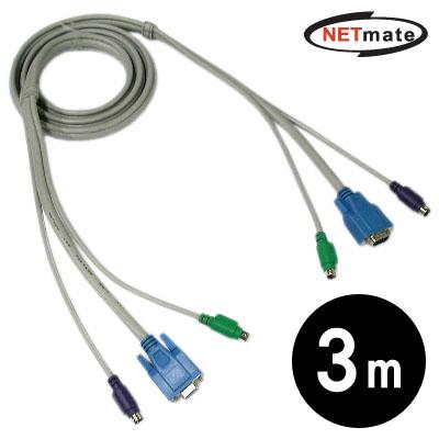 NETmate KVM 연장(RGB) 케이블 3m [GJ77]