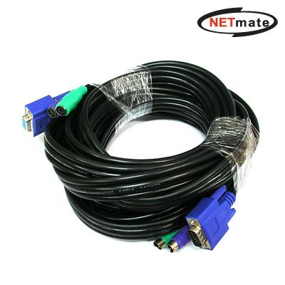 NETmate KVM 전체(RGB,PS2) 연장 5m [GB68]-아이씨뱅큐