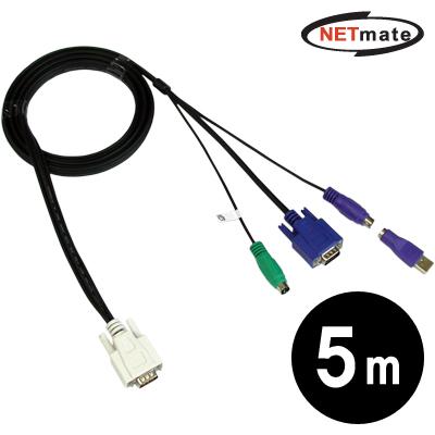 NETmate KVM COMBO 케이블 5m (RGB) [GH89]