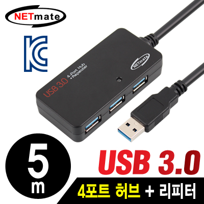 NETmate NMC-LA305 USB3.0 4포트 허브 + 리피터 5m [FF46]