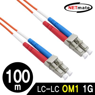 NETmate NMC-LL2100M 광점퍼코드 LC-LC-2C-멀티모드 100m [GH82]-아이씨뱅큐