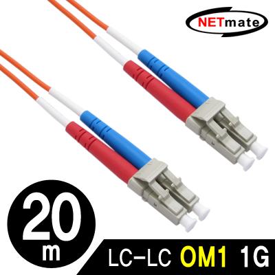 NETmate NMC-LL220M 광점퍼코드 LC-LC-2C-멀티모드 20m [GJ21]