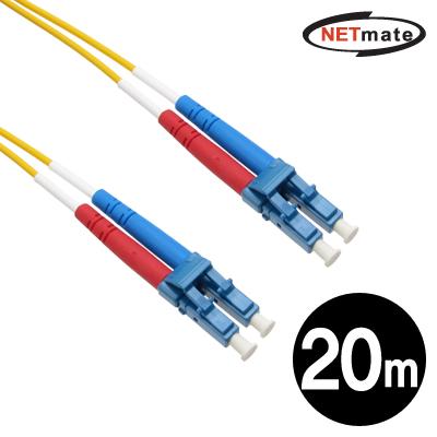 NETmate 광점퍼코드 LC-LC-2C-싱글모드 20m [GJ49]