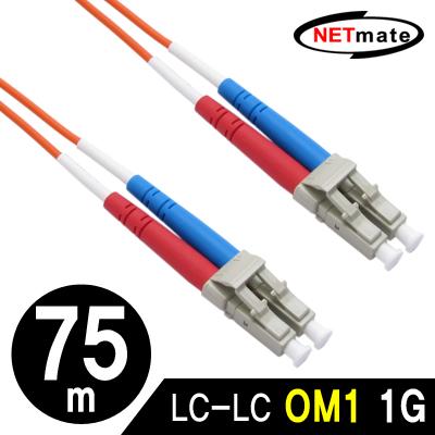 NETmate NMC-LL275M 광점퍼코드 LC-LC-2C-멀티모드 75m [GH38]