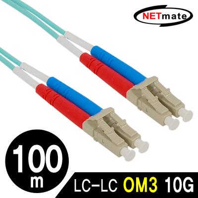 NETmate NMC-LL4100M 10G 광점퍼코드 LC-LC-2C-멀티모드 100m [BF41]-아이씨뱅큐