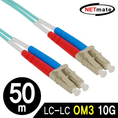 NETmate NMC-LL450M 10G 광점퍼코드 LC-LC-2C-멀티모드 50m [BG30]-아이씨뱅큐