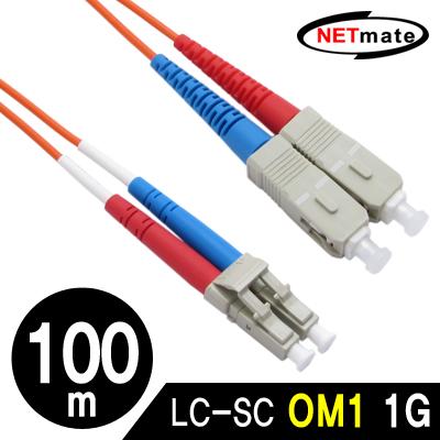 NETmate NMC-LS2100M 광점퍼코드 LC-SC-2C-멀티모드 100m [GA28]-아이씨뱅큐
