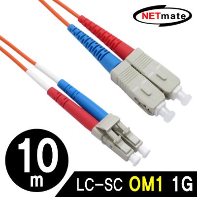 NETmate NMC-LS210M 광점퍼코드 LC-SC-2C-멀티모드 10m [GJ30]