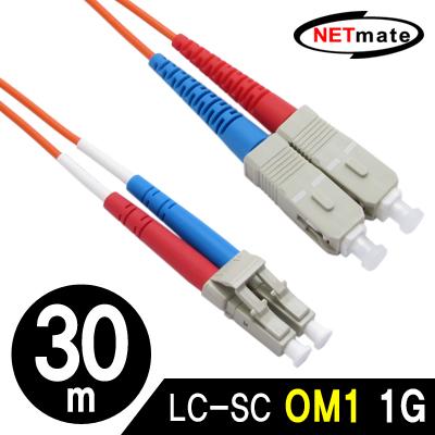 NETmate NMC-LS230M 광점퍼코드 LC-SC-2C-멀티모드 30m [GJ33]