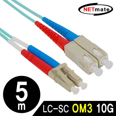 NETmate NMC-LS405M 10G 광점퍼코드 LC-SC-2C-멀티모드 5m [BF08]