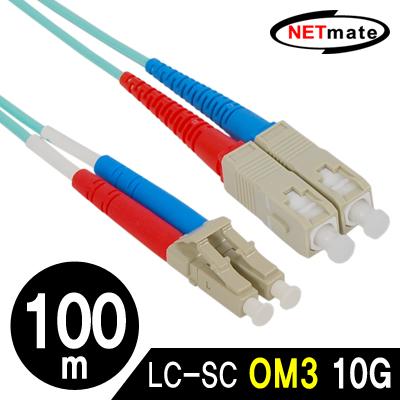 NETmate NMC-LS4100M 10G 광점퍼코드 LC-SC-2C-멀티모드 100m [BG39]-아이씨뱅큐