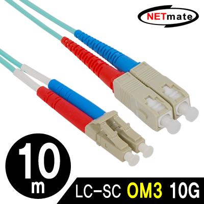 NETmate NMC-LS410M 10G 광점퍼코드 LC-SC-2C-멀티모드 10m [BF11]