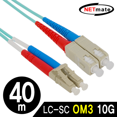 NETmate NMC-LS440M 10G 광점퍼코드 LC-SC-2C-멀티모드 40m [BB30]