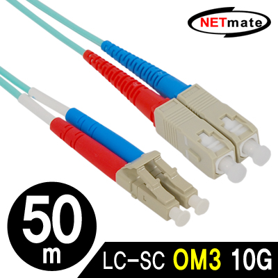 NETmate NMC-LS450M 10G 광점퍼코드 LC-SC-2C-멀티모드 50m [BF39]-아이씨뱅큐