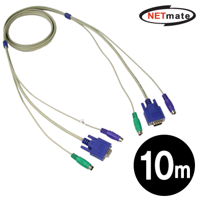 NETmate Slim KVM 연장(RGB) 케이블 10m [CB06]
